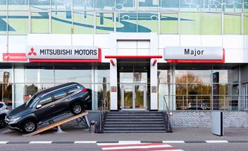 Официальный автосалон митсубиси в москве официальный дилер ауди в москве цены автосалон